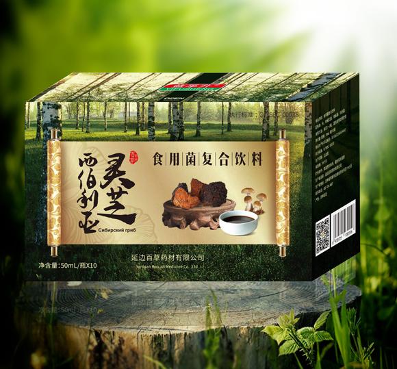西伯利亚灵芝食用菌复合饮料